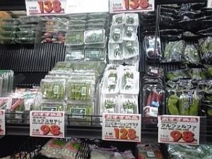 2014_08_23_04_食品館あおば_唐辛子.jpg