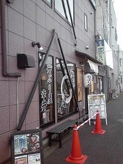 2014_09_20_01_大井町_幸丼_外観.jpg