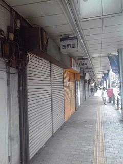 2014_09_20_01_大井町_浅野屋.jpg