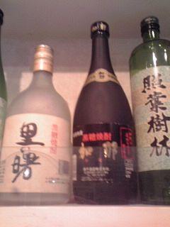 2014_11_16_05_新橋_日本の酒情報館SAKE_PLAZA2