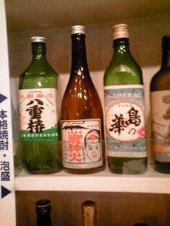 2014_11_16_05_新橋_日本の酒情報館SAKE_PLAZA3