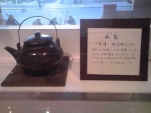 2014_11_16_05_新橋_日本の酒情報館SAKE_PLAZA5