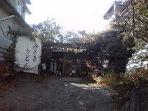 2014_11_23_01_富士吉田市_みさきうどん2