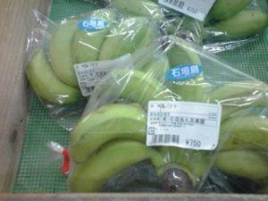 2014_12_28_01_ゆらてぃく市場_島バナナ