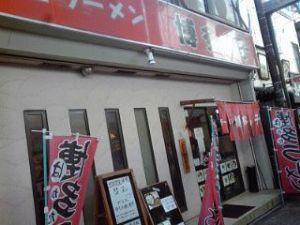 2015_01_03_04_博多っ子_外観