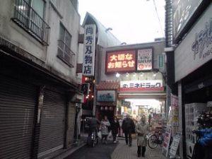 2015_01_31_01_田町駅_尚秀刃物店