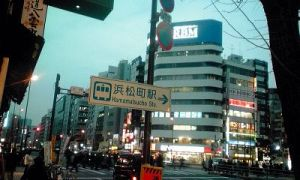 2015_01_31_02_浜松町駅方面