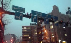 2015_01_31_03_新橋方面2