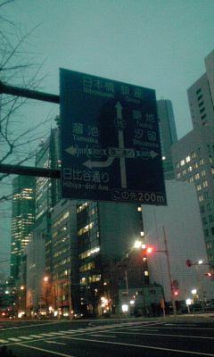 2015_01_31_04_新橋方面1