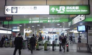 2015_05_10_04_浜松町駅