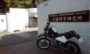 2015_05_30_01_JAXA_相模原キャンパス1