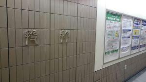 2015_07_29_01_国立競技場駅4