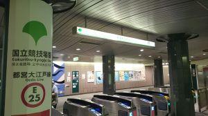 2015_08_01_02_国立競技場駅1