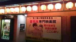 2015_11_01_08_小倉駅_旧繁華街3