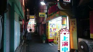 2015_11_01_08_小倉駅_旧繁華街4