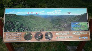 2016_01_01_02_湯湾岳2