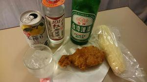 2016_01_12_01_台湾2