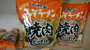 2016_05_08_01_サッポロ一番焼肉