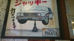 2016_07_10_05_ジャッキー_NAGATA
