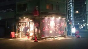 2016_07_16_01_豚とこむぎ
