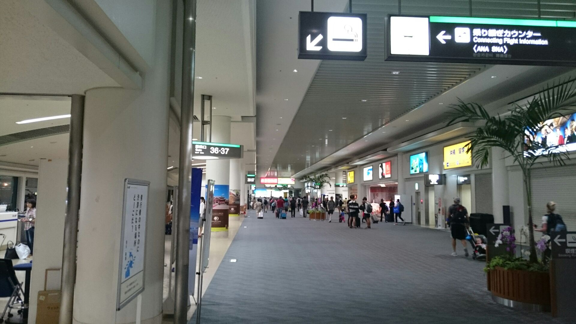 2016_10_10_02_那覇空港