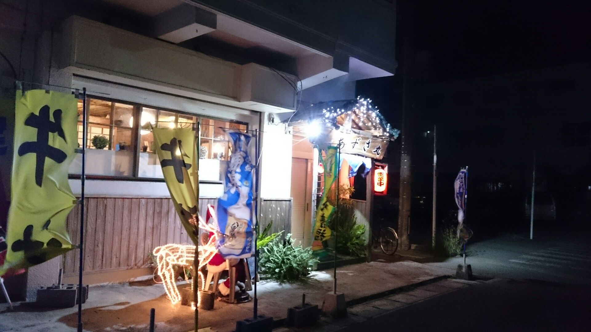2017_02_01_05_あずさ丸
