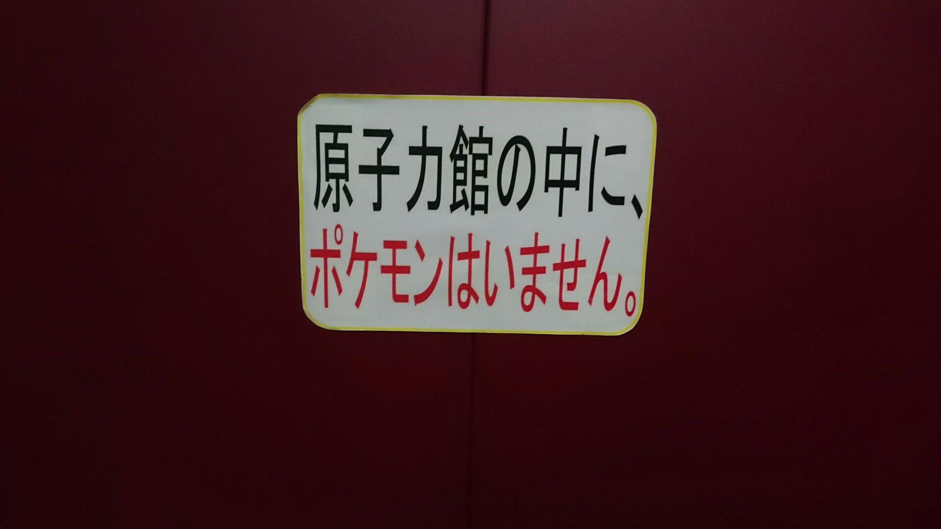 2017_03_04_01_浜岡原発4