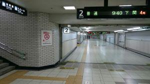 2017_06_18_02_小倉駅