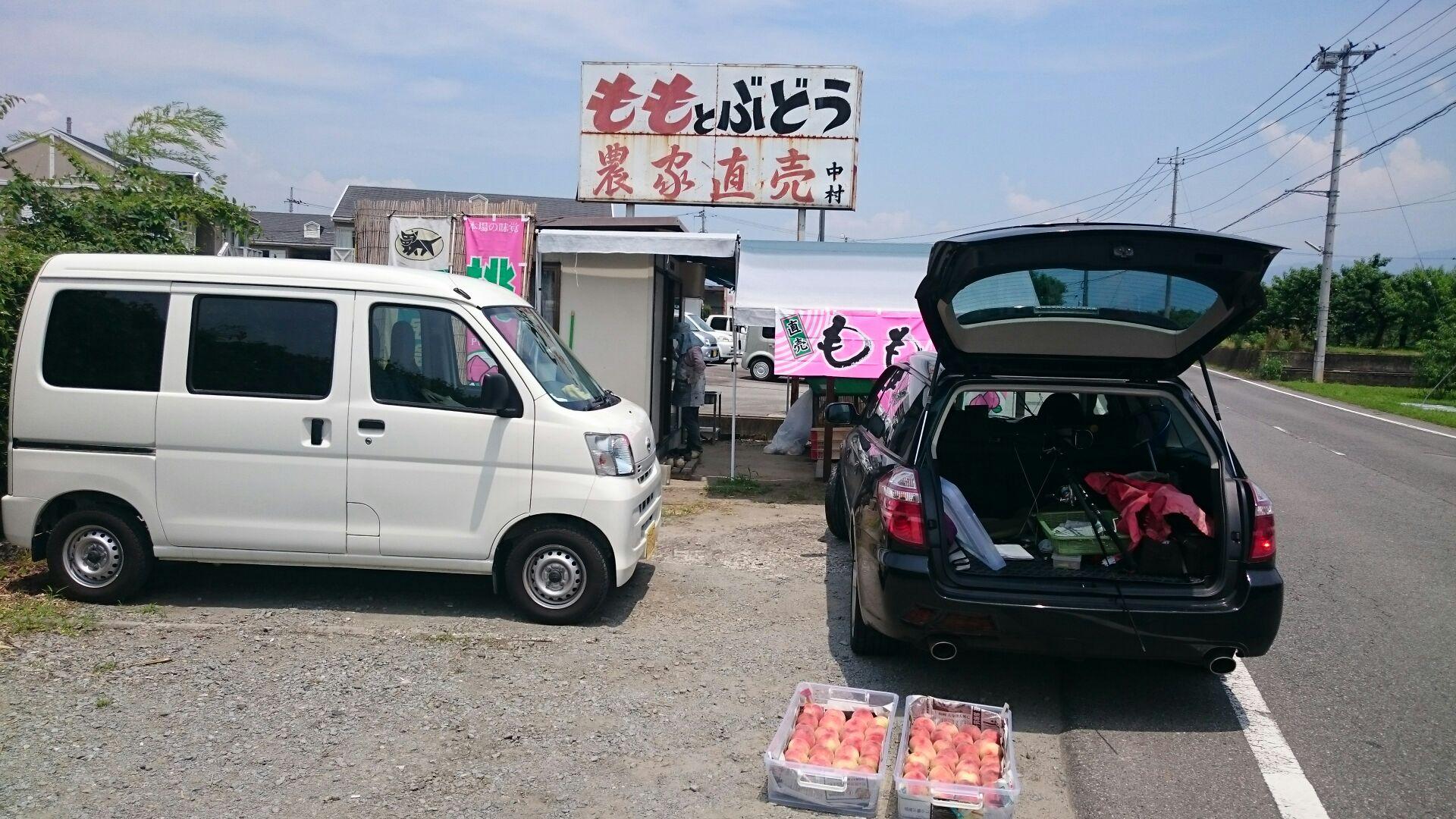 2017_07_10_01_中村農園1