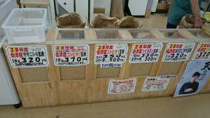 2017_07_16_04_JA直売所2