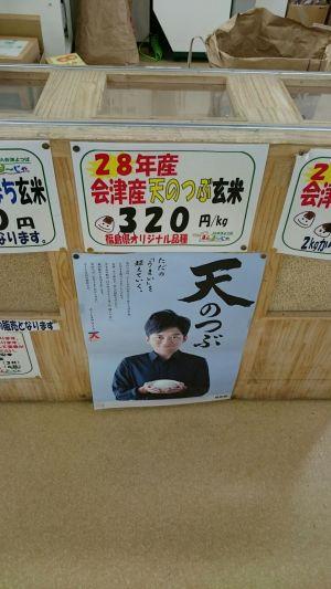2017_07_16_04_JA直売所3