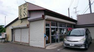 2017_08_02_01_古川農園
