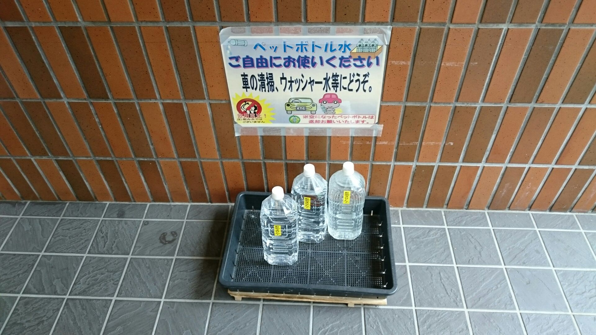 2017_08_27_01_有磯海SA3