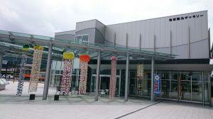 2017_08_27_02_地域観光センター