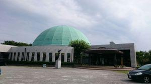 2017_09_10_2_黒部市吉田科学館1