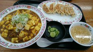 2017_09_24_3_松本_餃子の王将