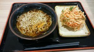 2017_12_09_01_松本市_小木曽製麺2