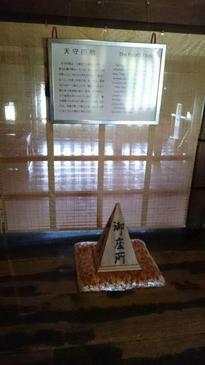 2017_12_09_03_松本市_松本城1