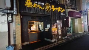 2018_07_16_01_栗ちゃんラーメン