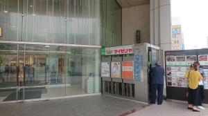 2018_07_16_04_喫煙所