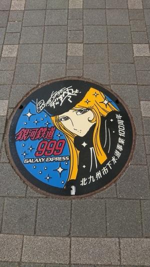 2018_07_16_04_北九州空港2