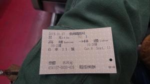 2019_06_09_03_林邊駅1