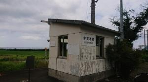 2019_07_20_04_宇賀本郷駅1