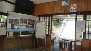 2019_07_20_05_特牛駅3