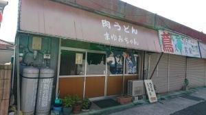 2019_08_11_01_まゆみちゃん1