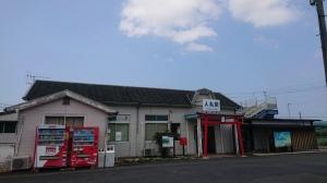 2019_09_25_02_人丸駅1