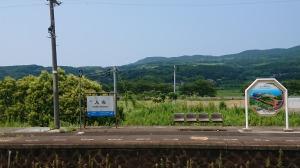 2019_09_25_02_人丸駅3