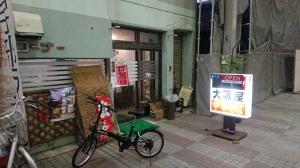2019_12_14_01_大阪屋1