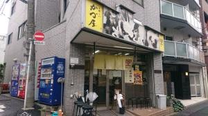 2020_02_23_04_かづや1