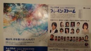 2020_03_08_01_川崎麻世さん.JPG
